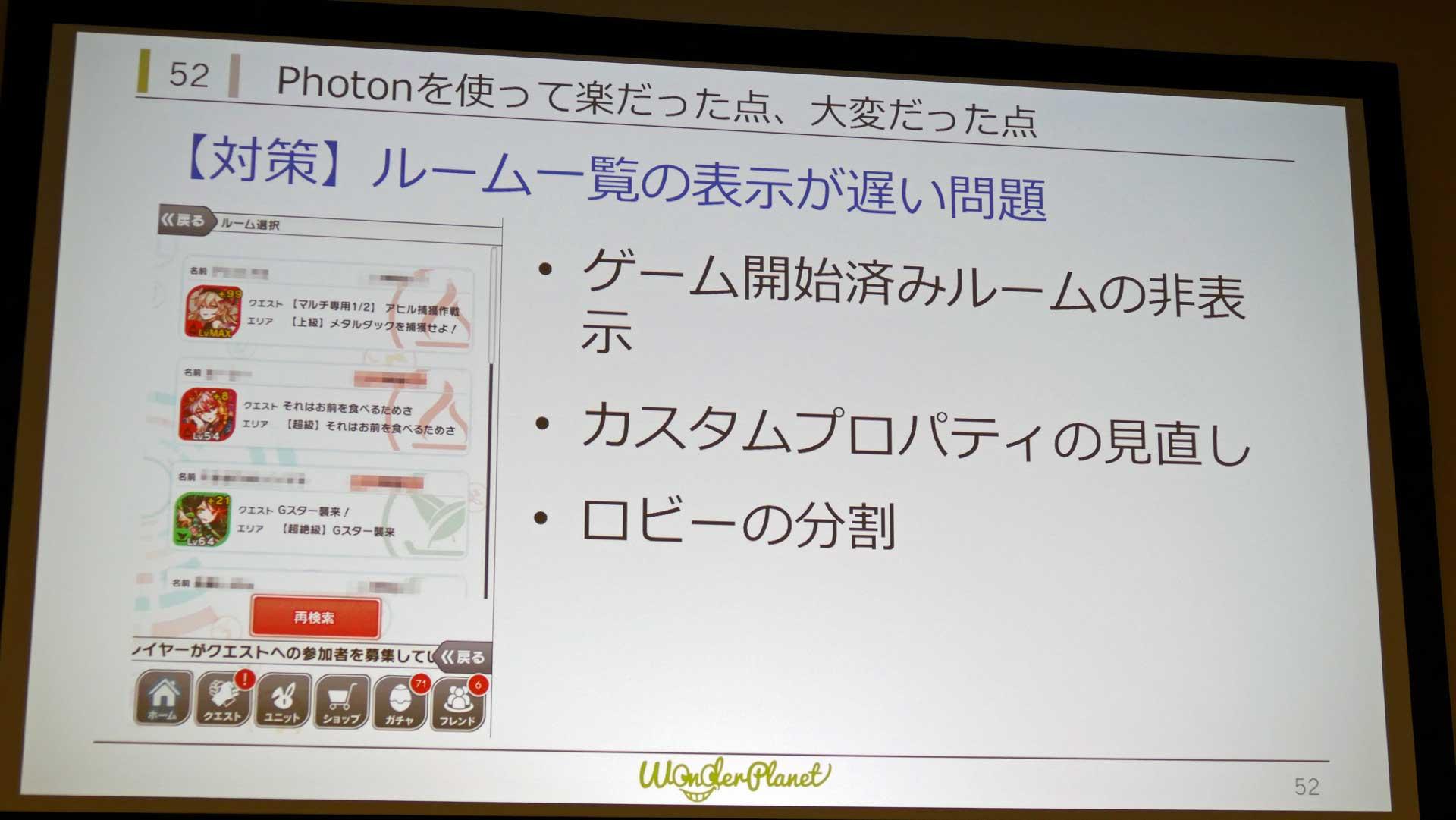 大阪会場で見つけたスマホゲームソリューション【GTMF 2016】