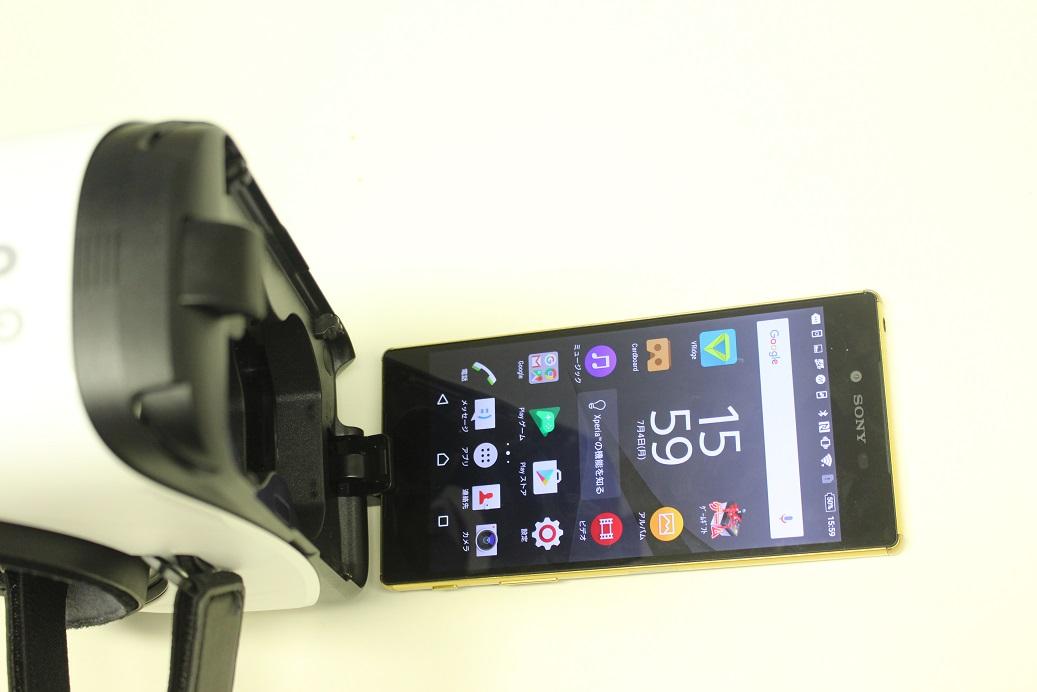 Galaxy専用ハイエンドVRゴーグル「Gear VR」活用ガイド