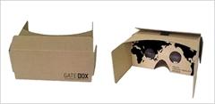 スマホで簡単に楽しめるVRゴーグル「GATE BOX」。セブンネット限定コンテンツ付き商品の予約がスタート