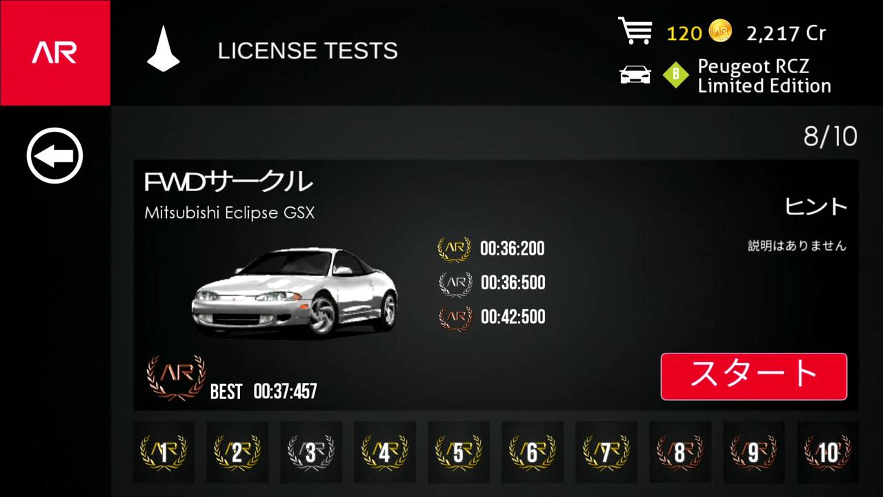 Assoluto Racing【攻略】「LICENSE TEST」ゴールドトロフィー獲得のための基本テク