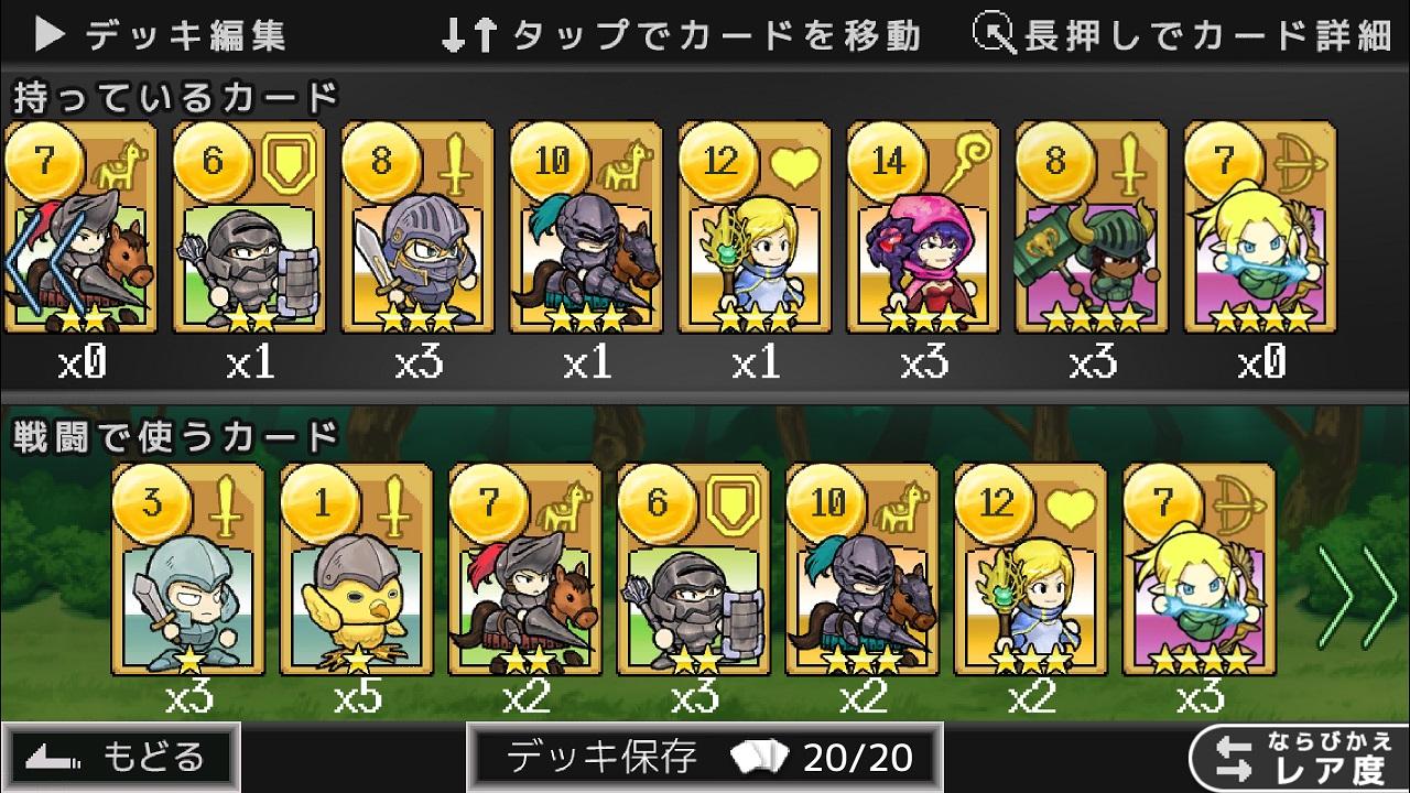 傭兵王~カードで召喚タワーディフェンス~