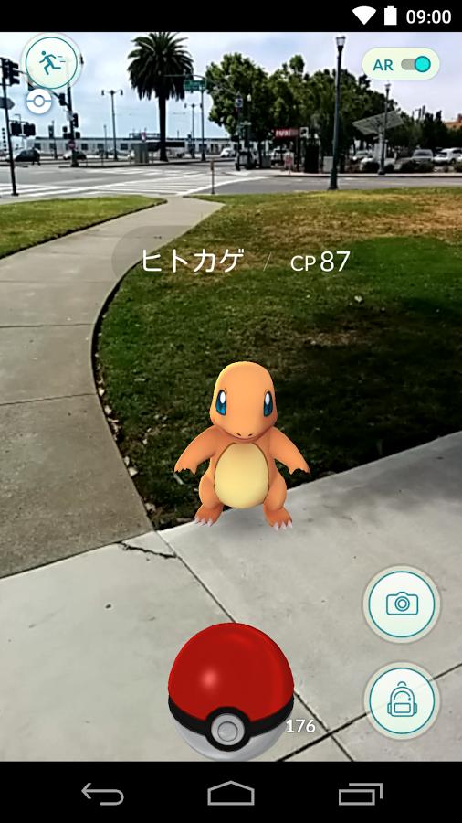 『Pokémon GO』が一部地域で配信開始! iOS版も配信されている模様