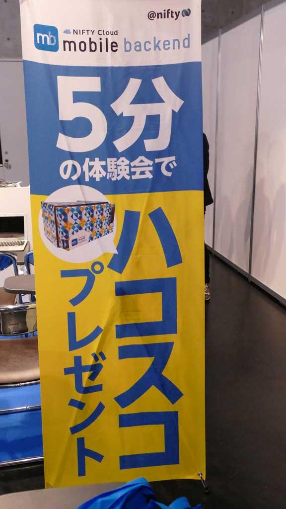 インディーゲームの祭典BitSummitが京都で開幕【BitSummit 4th】