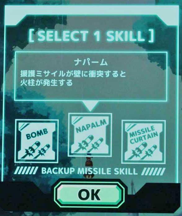インディー新作スマホゲーム(パート4)【BitSummit 4th】