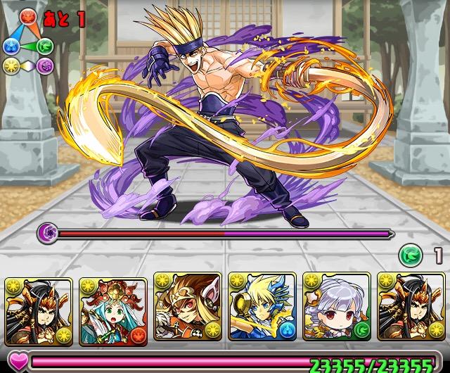 パズドラ【攻略】: 「るろうに剣心コラボ」超地獄級 光イザナギパーティー周回攻略