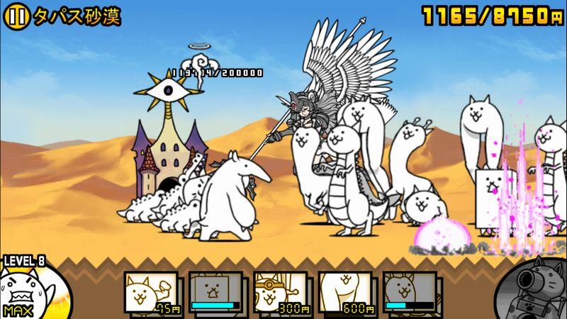 にゃんこ大戦争【攻略】: レジェンドストーリー「タパス砂漠」を基本キャラクターで無課金攻略