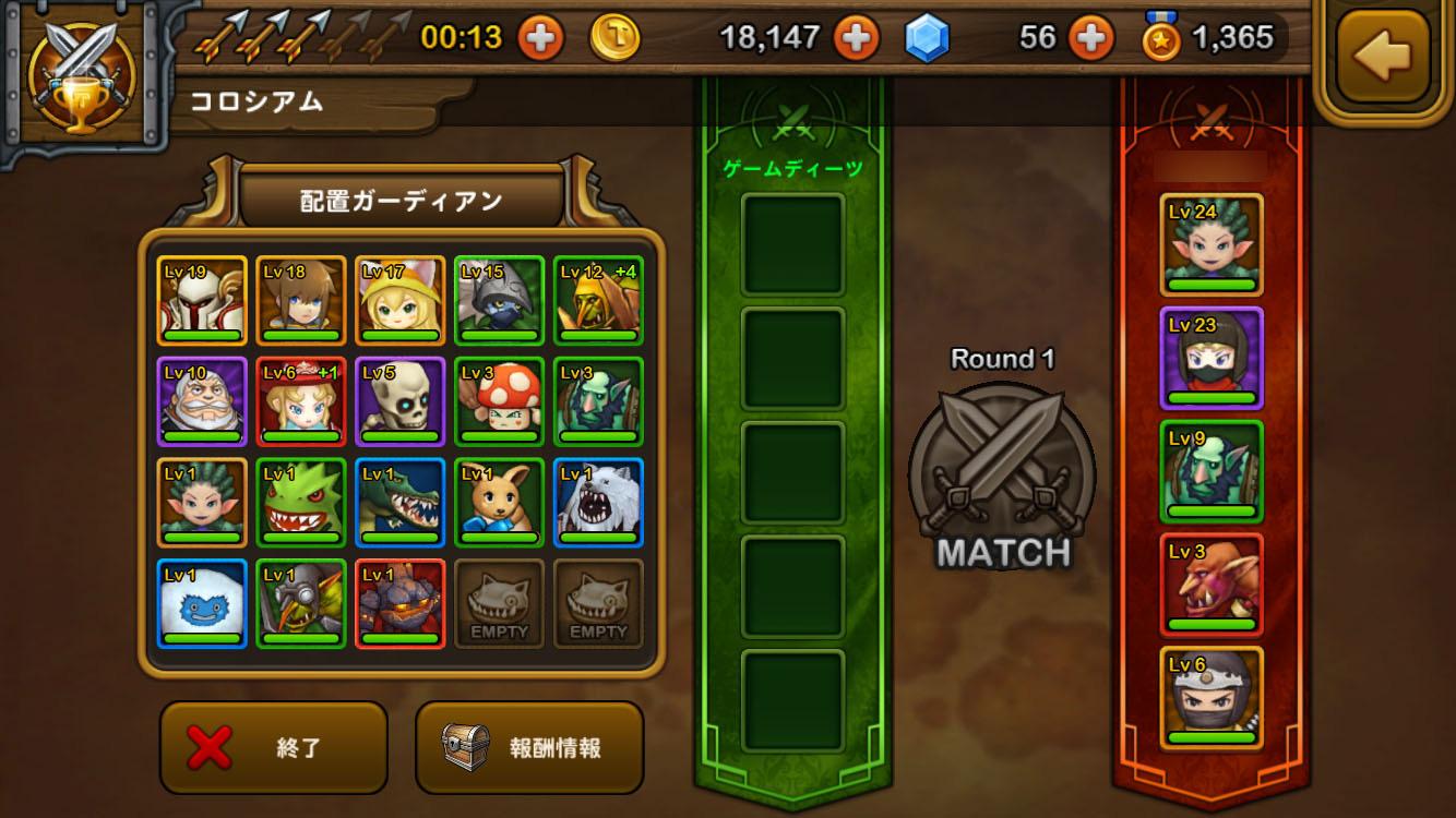 大乱闘RPG ガーディアンハンター【ゲームレビュー】