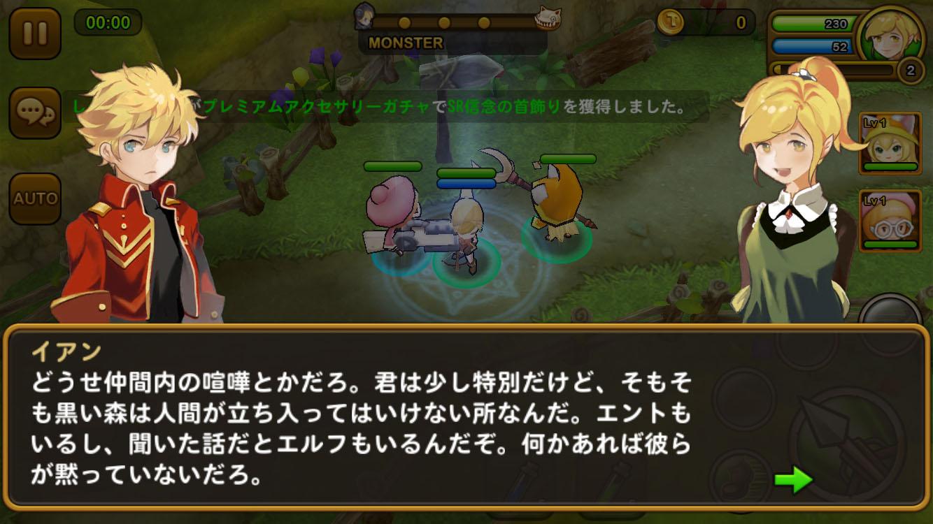 大乱闘RPG ガーディアンハンター