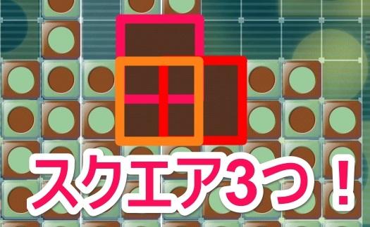 音楽を融合させたパズル『LUMINES パズル&ミュージック』を先行プレイ! 【ゲームプレビュー】