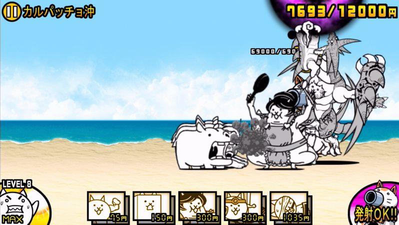 にゃんこ大戦争【攻略】: レジェンドストーリー「カルパッチョ沖」を基本キャラクターで無課金攻略