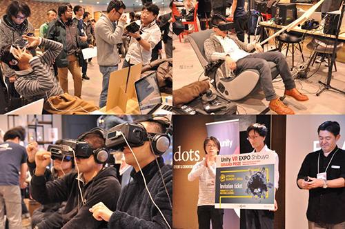 Unityで開発されたVRコンテンツの展示会「Unity VR EXPO AKIBA」にて販売されるラインナップの詳細が発表