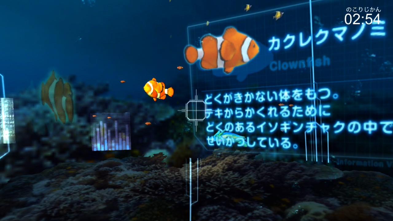 日本トイザらスが子供向けVRコンテンツを提供! 潜水艦に乗って海の中をバーチャル体験