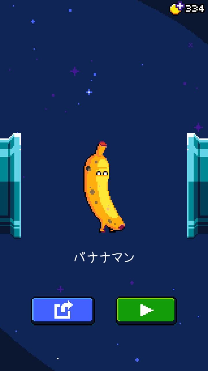 コンボクリッター【ゲームレビュー】