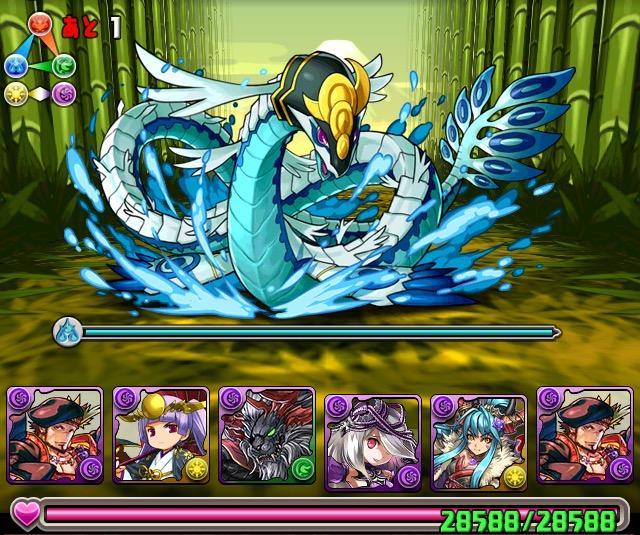 パズドラ【攻略】: 「碧地の転界龍」超地獄級 オオクニヌシパーティー周回攻略