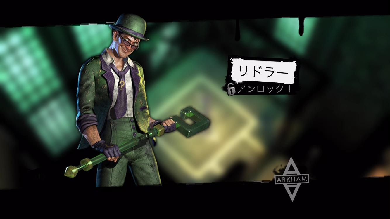 Batman: Arkham Underworld 【ゲームレビュー】