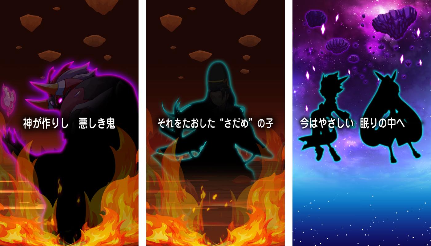 将棋RPG つめつめロード【ゲームレビュー】