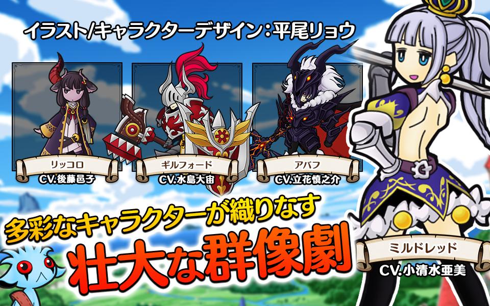 Aimingの新作RPG『彗星のアルナディア』iOS版がリリース! 3つのスタートダッシュキャンペーンも