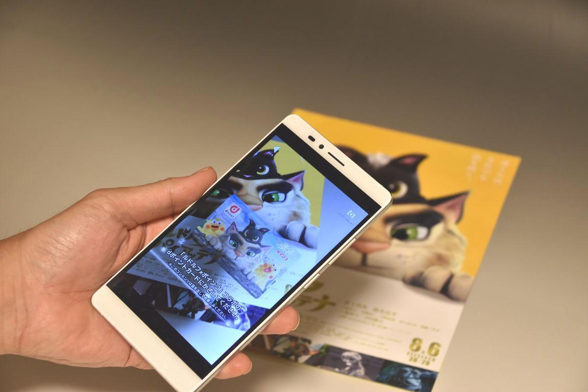 【西川善司のモバイルテックアラカルト】第23回: 『シン・ゴジラ』の映画ポスターはAR対応だった!A440のプロモーションにARを応用する取り組み
