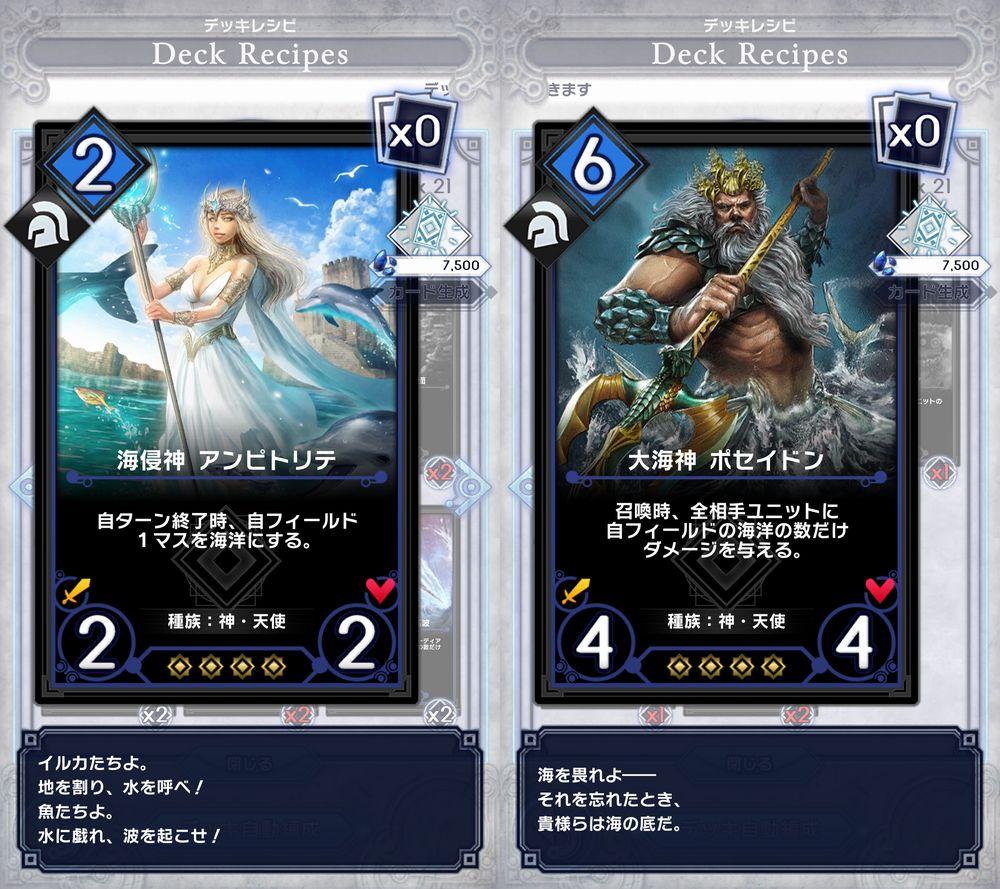 デュエル エクス マキナ【攻略】: 各勢力の特徴とおすすめカード