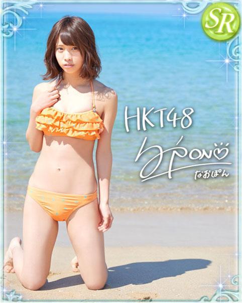 『HKT48 栄光のラビリンス』にて雑誌「EX大衆」の水着グラビア&連載権争奪イベントがスタート!