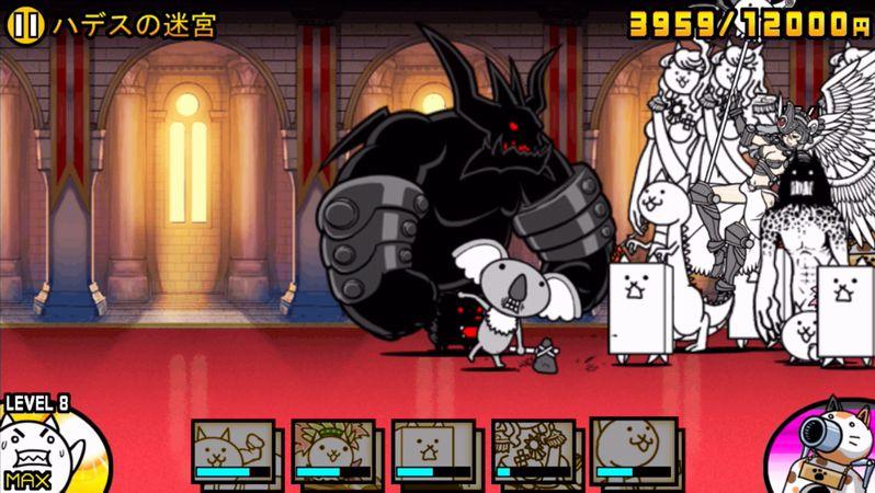 にゃんこ大戦争【攻略】: レジェンドストーリー「ハデスの迷宮」を基本キャラクターで無課金攻略