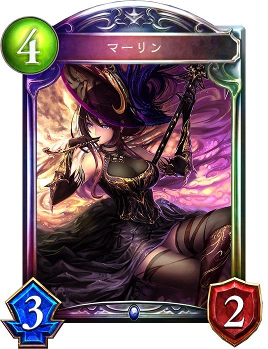 シャドウバース【攻略】:2Pickで使える全カードを評価!ウィッチ編
