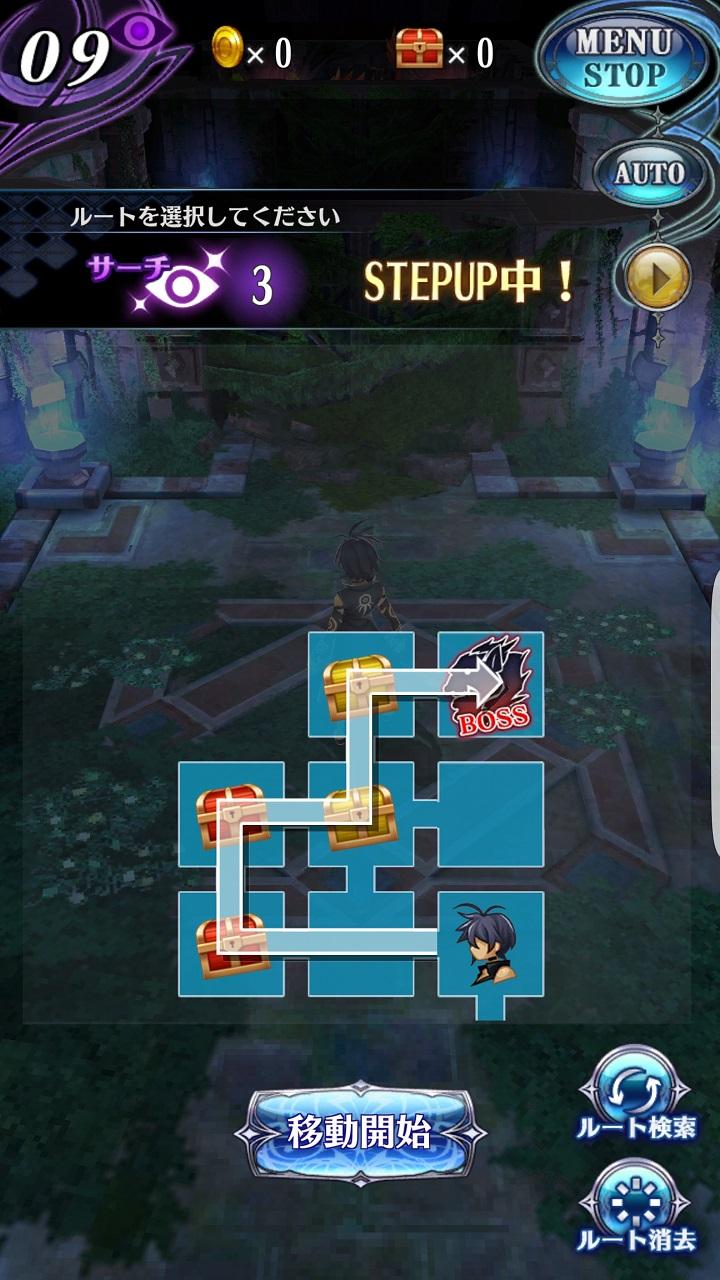 世界救済RPG『メギド72』をOBTで先行プレイ【ゲームプレビュー】