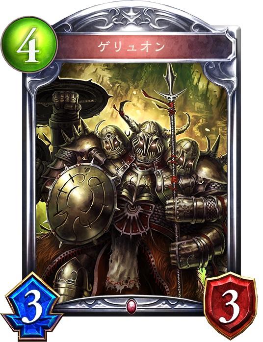 シャドウバース【攻略】:2Pickで使える全カードを評価!ヴァンパイア編