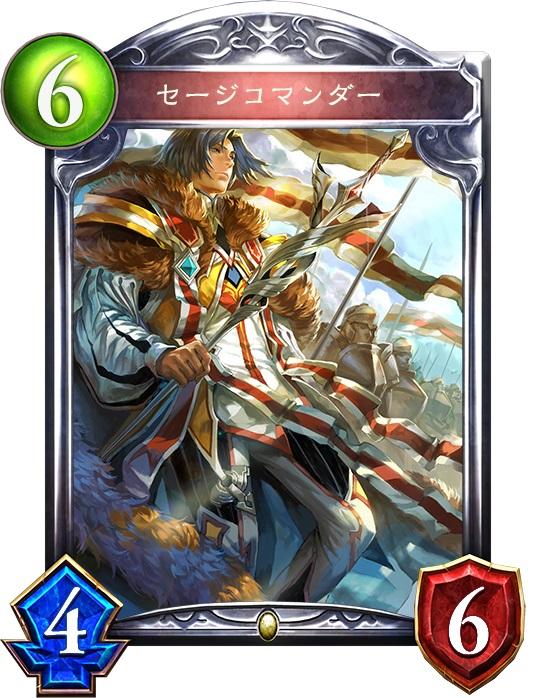 シャドウバース【攻略】:2Pickで使える全カードを評価!ロイヤル編