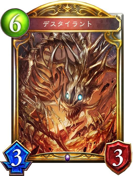 シャドウバース【攻略】:2Pickで使える全カードを評価!ネクロマンサー編