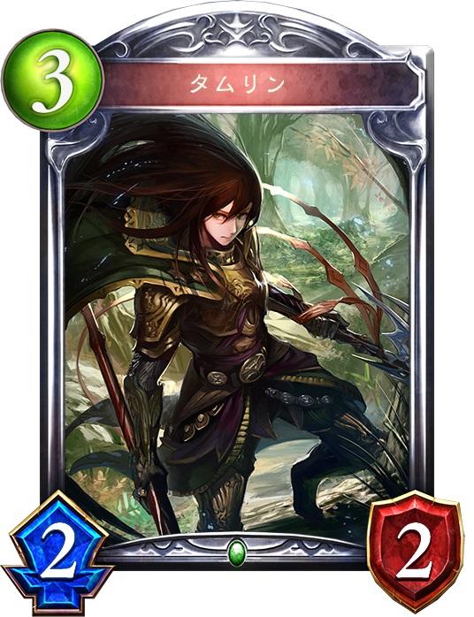 シャドウバース【攻略】:2Pickで使える全カードを評価!エルフ編