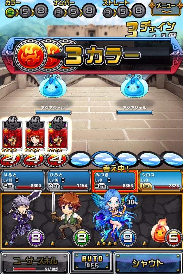 チェイン・ザ・ナイト【ゲームレビュー】