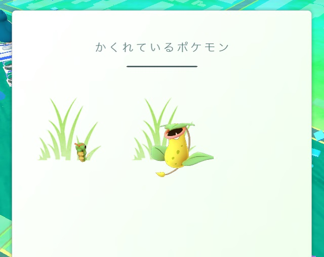 ポケモンGO【攻略】: カブト大量発生中!無課金でカブトプスまで一気に進化!