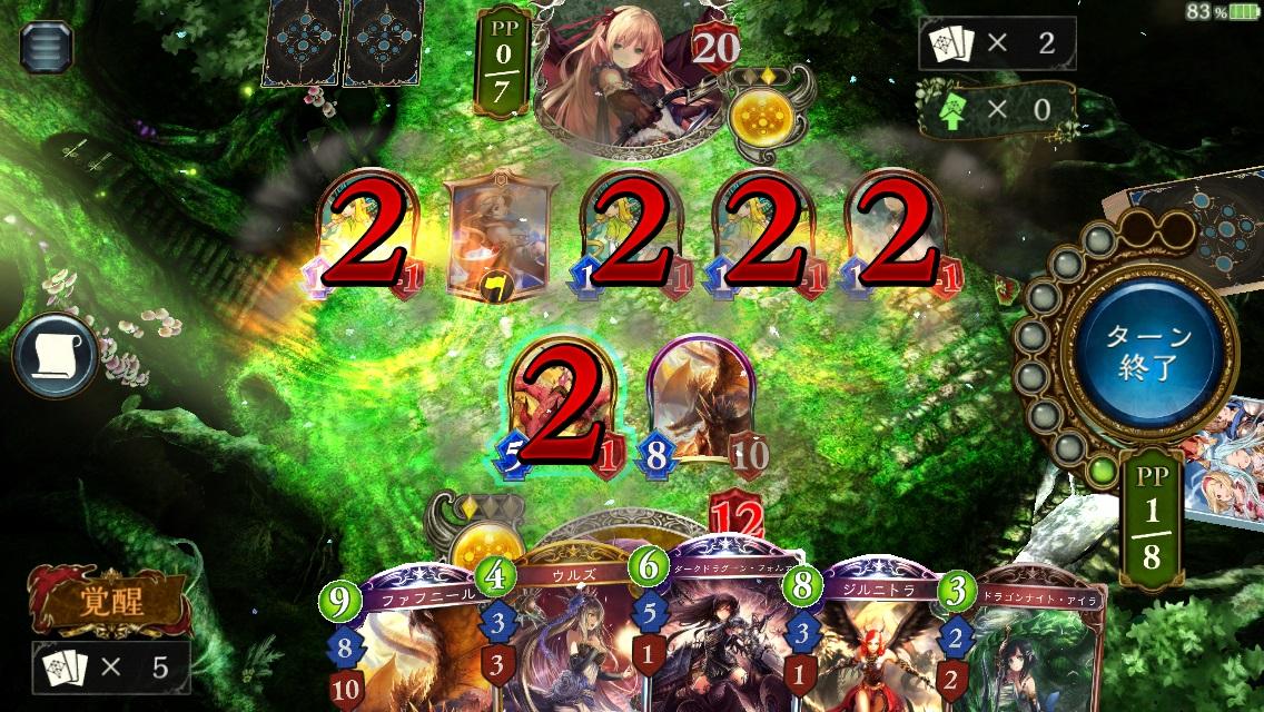 シャドウバース【攻略】:組み合わせると強いカードシナジー図鑑!ドラゴン編