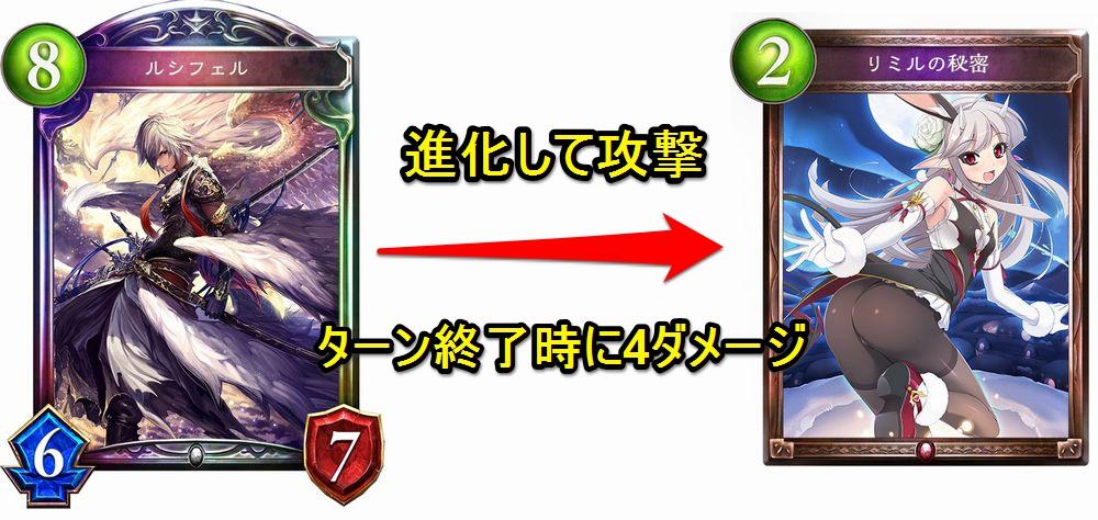 シャドウバース【攻略】:組み合わせると強いカードシナジー図鑑!ヴァンパイア編