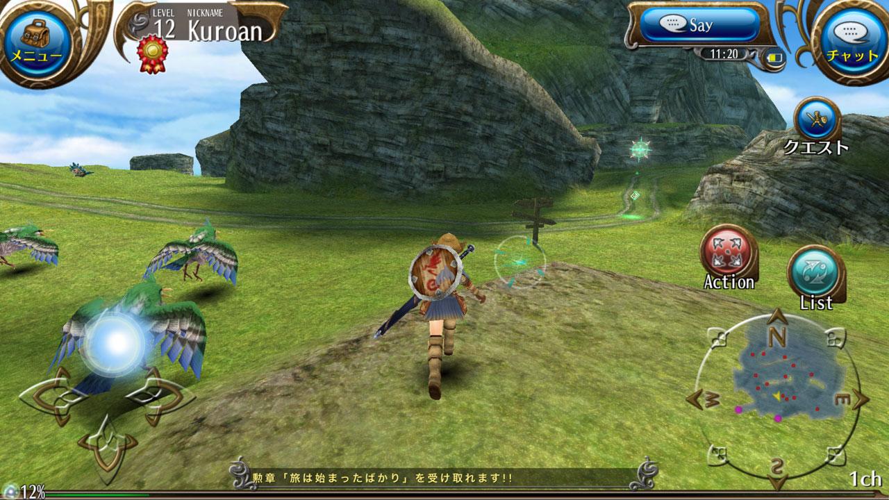 進化を続ける『トーラム オンライン』の魅力とは! スマホで壮大な冒険が楽しめる本格MMORPG
