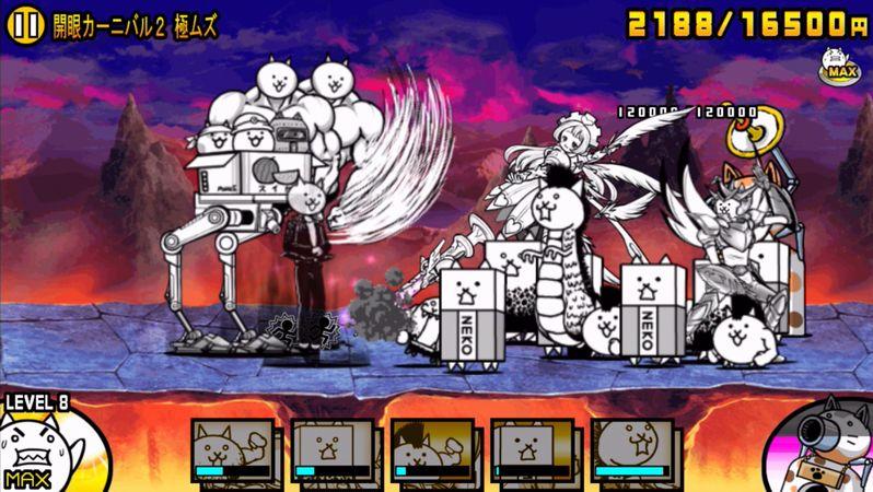 にゃんこ大戦争【攻略】: 「極ムズカーニバル2!」ステージ「開眼カーニバル2 極ムズ」を安定攻略