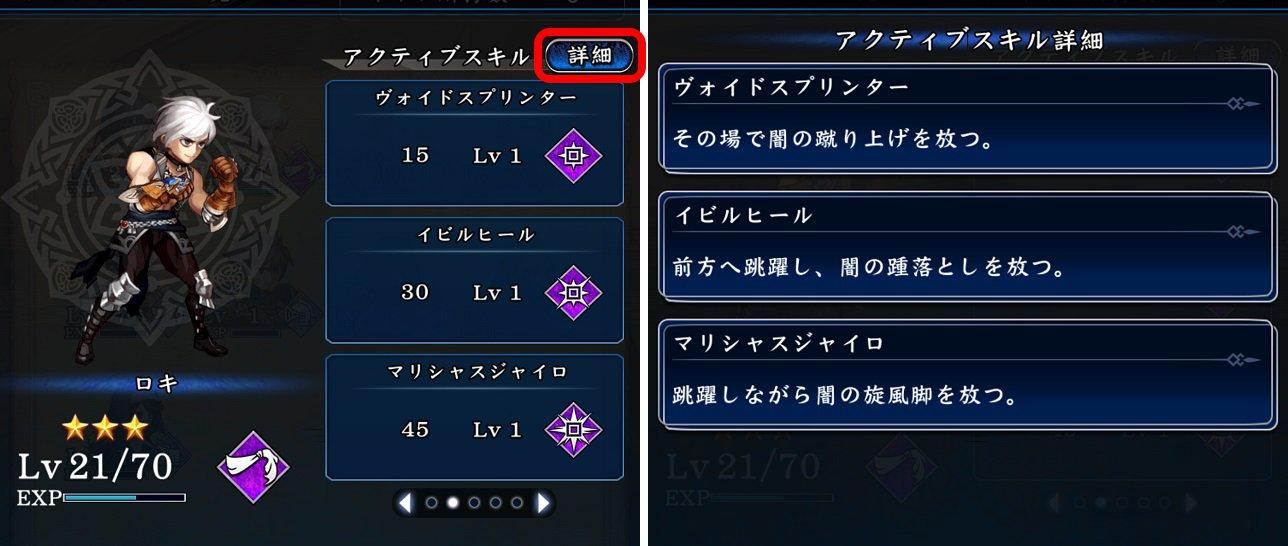 追憶の青【攻略】:5分で理解!序盤で役立つ5つのポイント