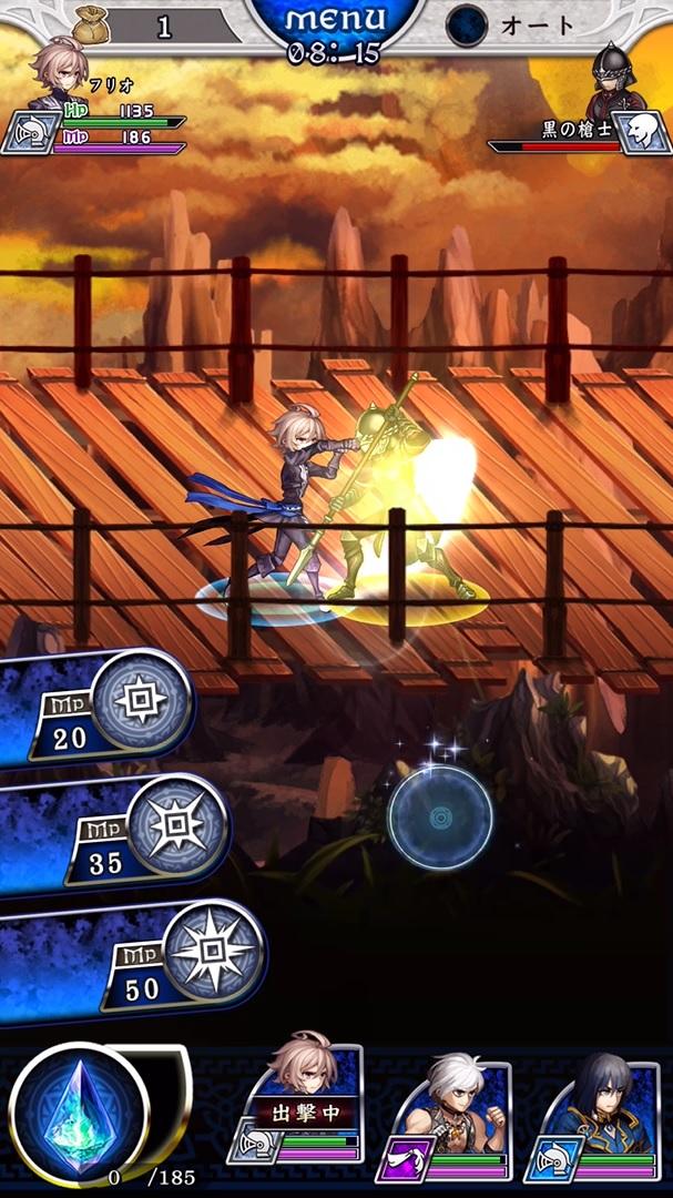 追憶の青【攻略】:すぐに使えるジョブ別バトルテクまとめ