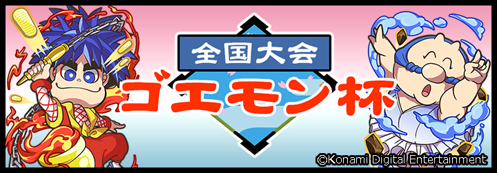 麻雀格闘倶楽部Sp