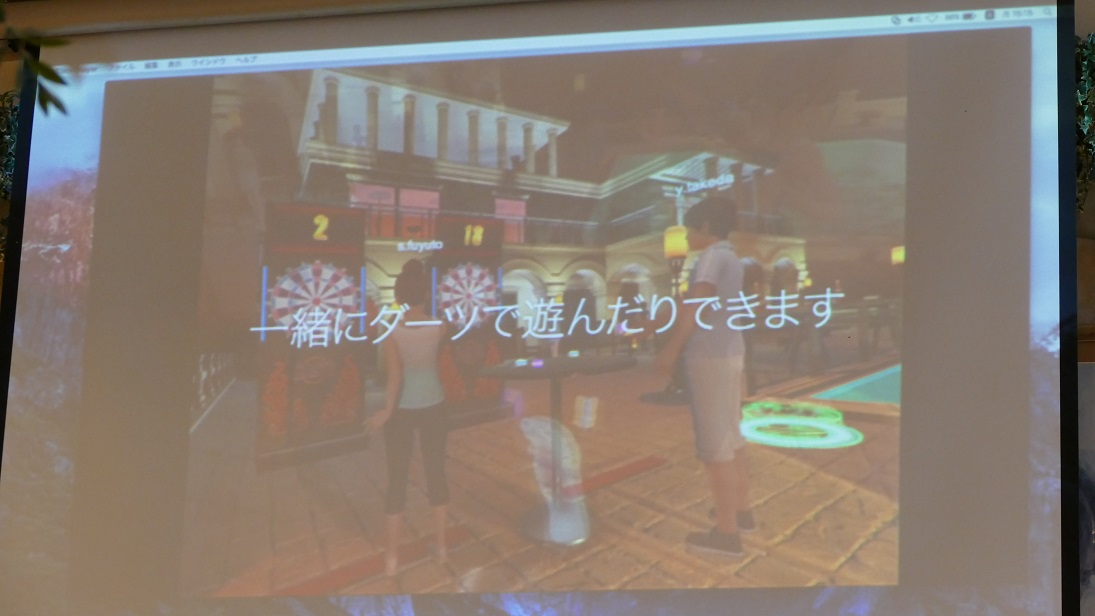 TGS 2016展示作品を先行体験!HTC VIVE TGS pre briefingレポート