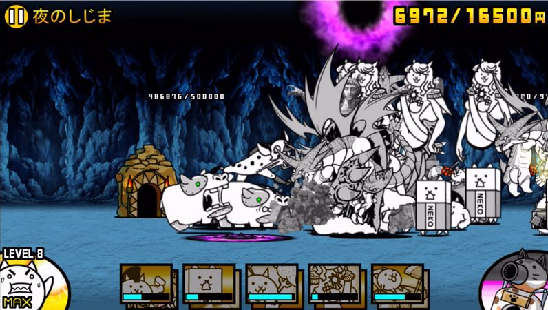 にゃんこ大戦争【攻略】: レジェンドストーリー「夜のしじま」を基本キャラクターで無課金攻略