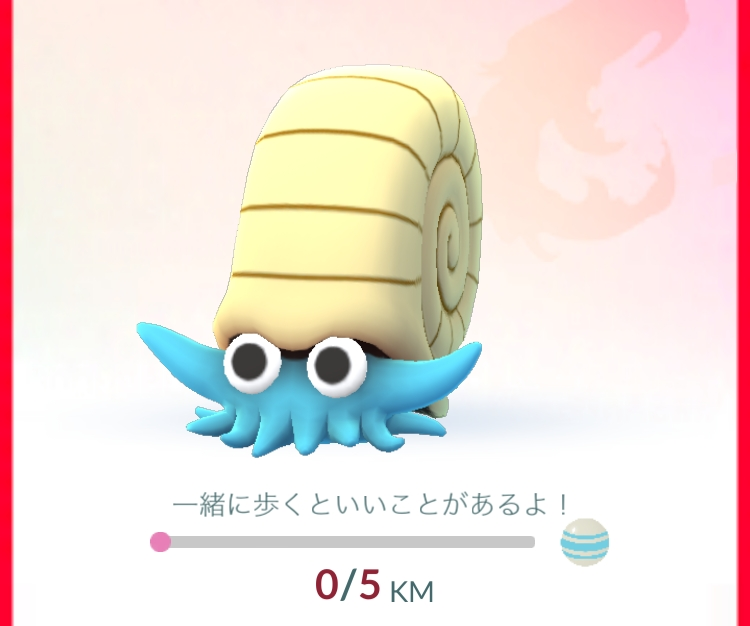 [9/13アップデート情報]ポケモンGO【攻略】: アメが取り放題!? 相棒ポケモン機能を徹底解剖