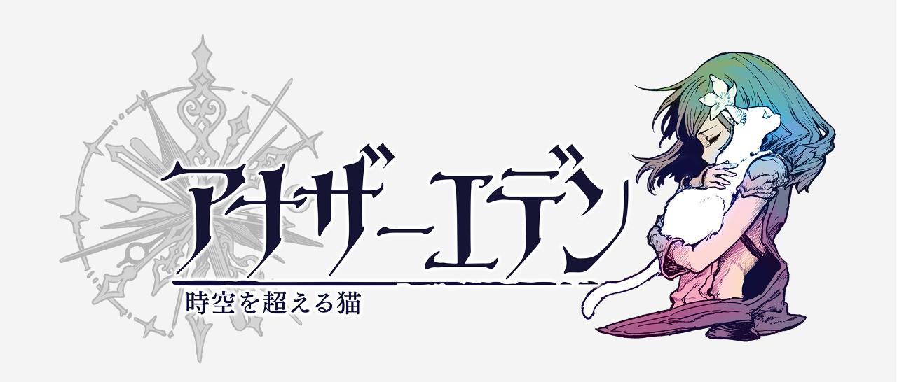 お家で楽しむTGS2016【スマホゲーム編】