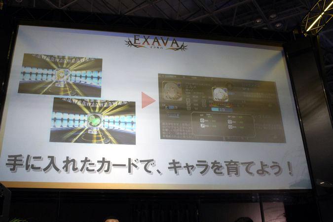 アソビモの新作『EXAVA』が初お披露目! 3対3のオンライン対戦アクションが今冬配信【TGS2016】