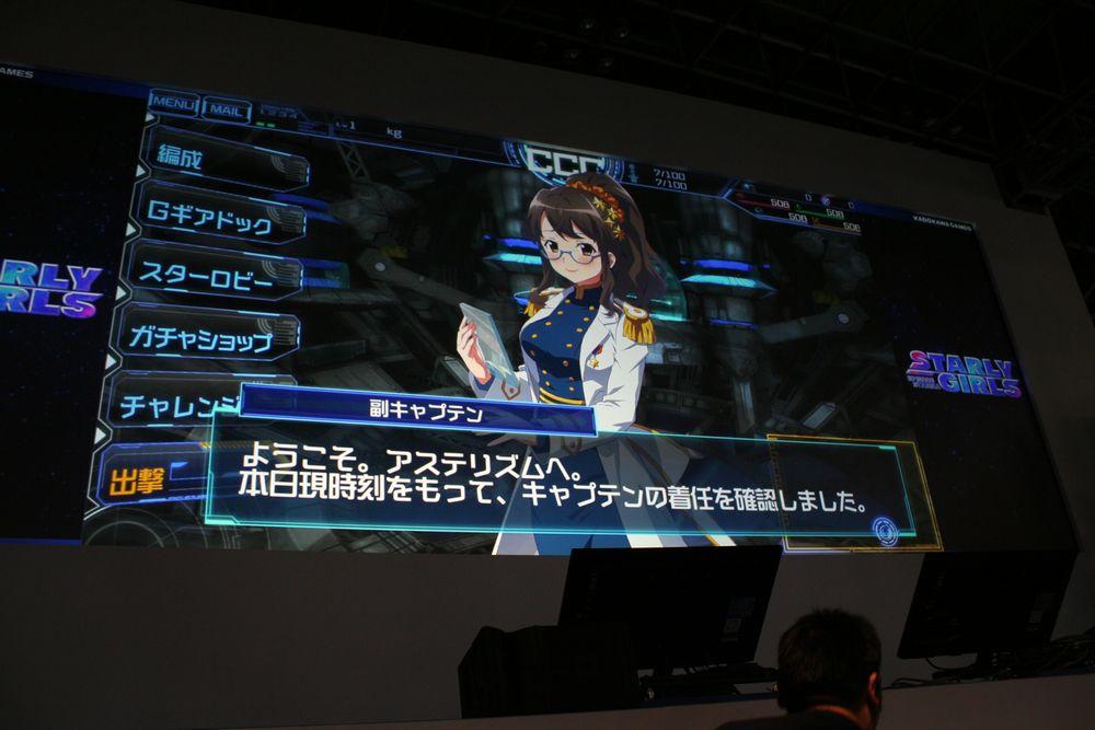 角川ゲームスのオープニングステージ開催!井上喜久子さんら豪華声優陣やコスプレイヤーたちも登壇【TGS2016】