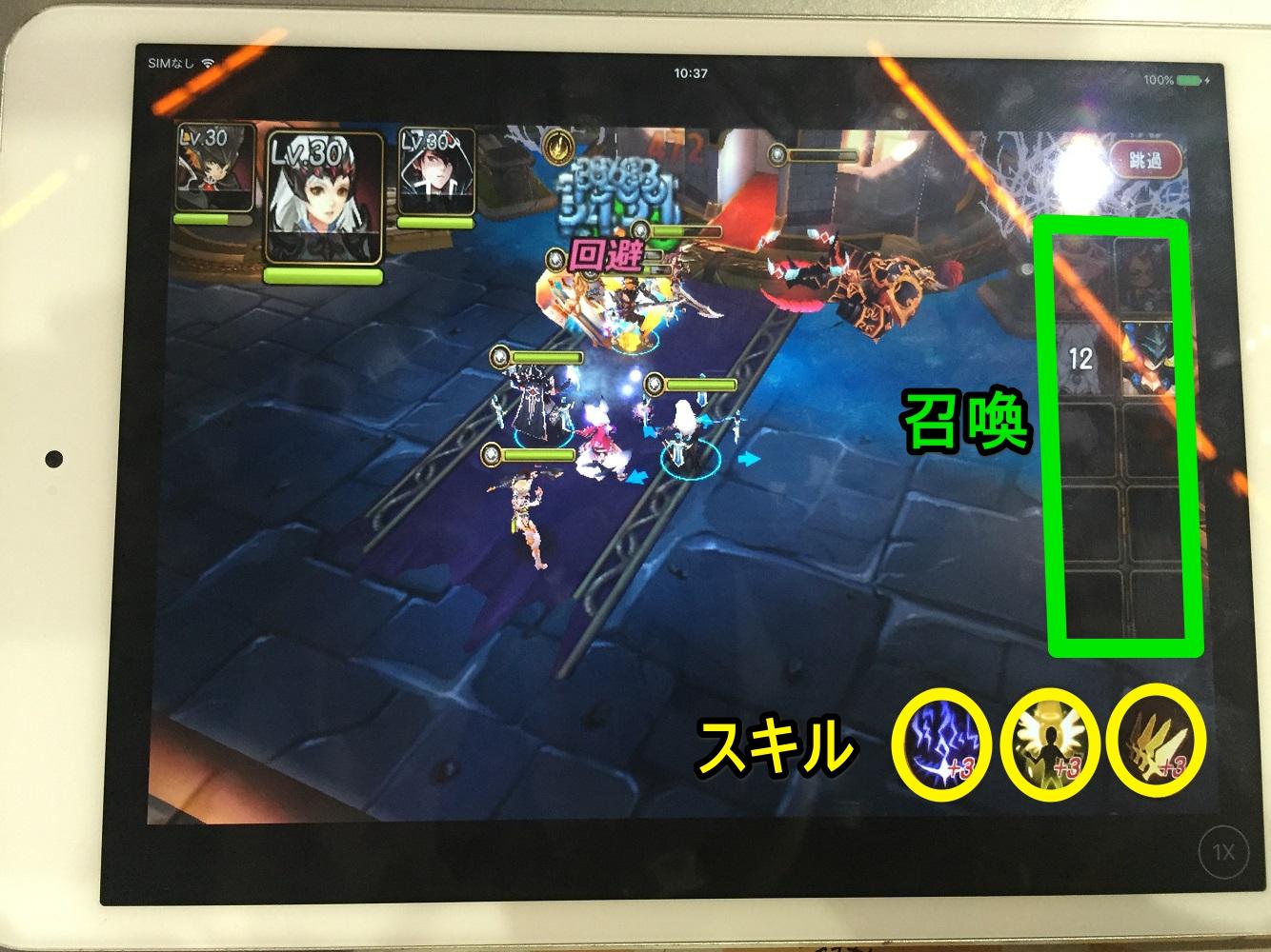 戦略的要素の強いアクションRPG!『ヒーローズキングダム』をプレイ【TGS2016】