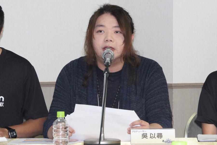 大橋歩夕さんと荒浪和沙さんが発表会で生アフレコ! 台湾で大人気の『レルムクロニクル』が日本上陸【TGS2016】