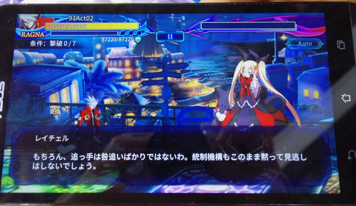 『BLAZBLUE REVOLUTION REBURNING』はスマホでも多彩なコンボを再現!【TGS2016】