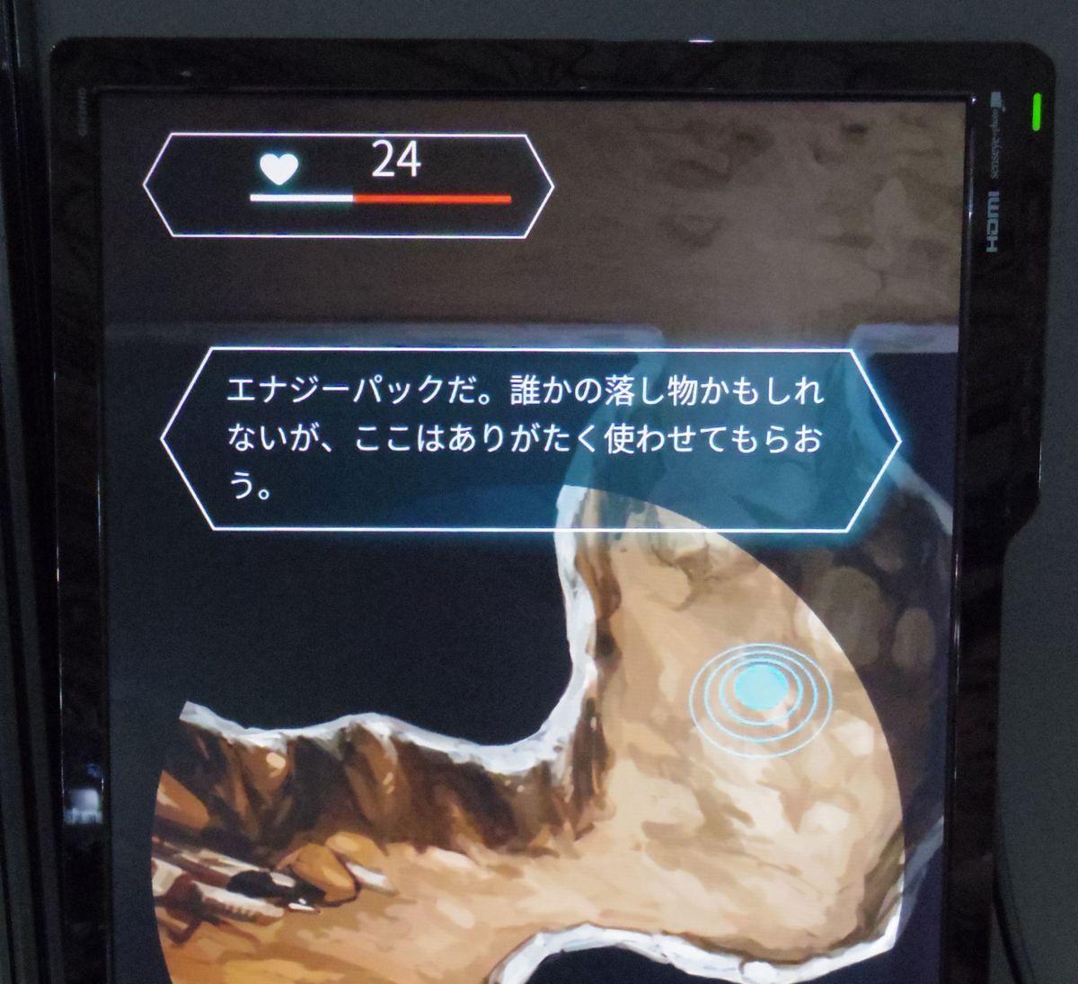 クラシックなダンジョン探索RPG『Star Mined』体験レポート【TGS2016】